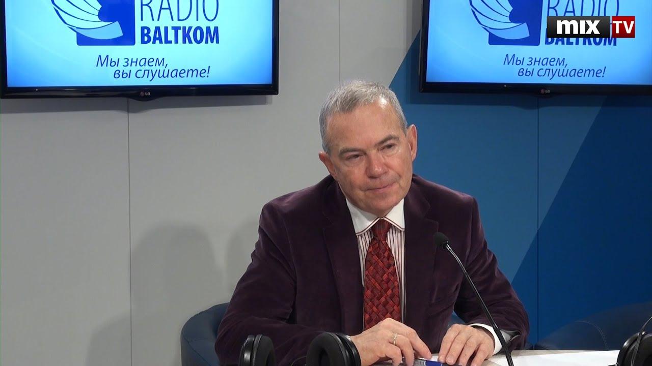 Латвия избавилась от главного сторонника диалога с Россией