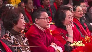 [2020新年戏曲晚会]京剧《定军山》 表演者:谭正岩 马博通 白智鑫| CCTV戏曲
