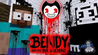 ✅ Monster School : BENDY AND THE INK MACHINE CHALLENGE - Minecraft Animation
