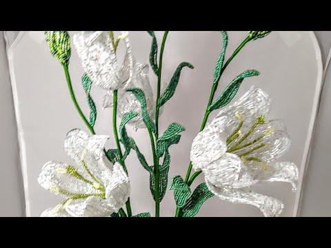 Мастер класс Лилии из бисера Бисероплетение Цветы из бисера Art Beadwork