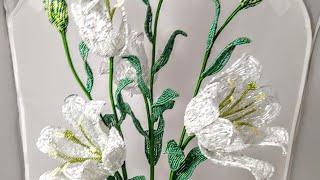 лилии из бисера МК от Koshka2015 - цветы из бисера, бисероплетение, МК   Art Beadwork