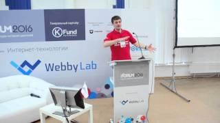 Машинное обучение в электронной коммерции. Александр Сербул, 1С-Битрикс