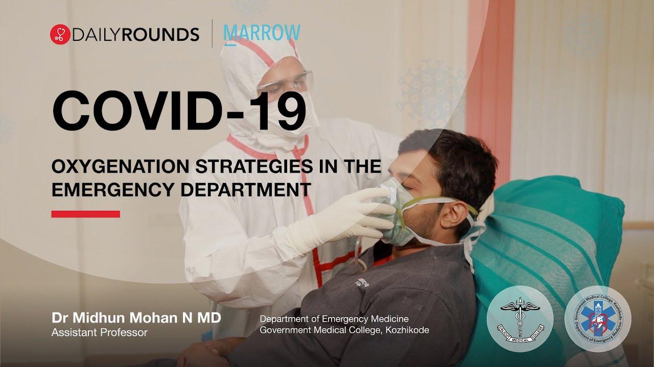 Oxygenation Strategies in the Emergency Department: A COVID-19 Simulation Walkthrough