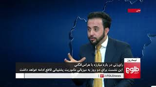 NIMA ROOZ: Pakistan's Military Threatens US Interests in Afghanistan: US