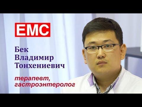 Гастроэнтеролог в Санкт-Петербурге - запись на прием к