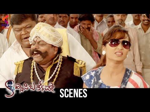 Kannada Comedy Scenes | Happy Birthday Kannada Movie | Sachin | Sadhu Kokila | Kannada Movies