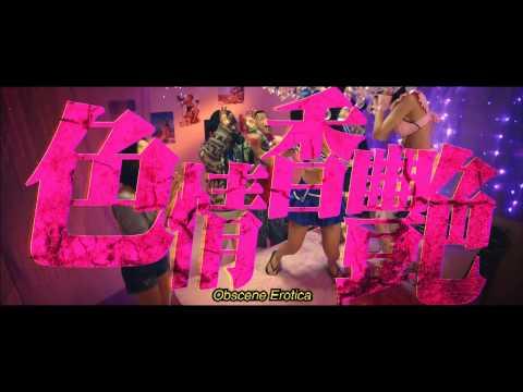NYAFF: HARDCORE COMEDY Trailer