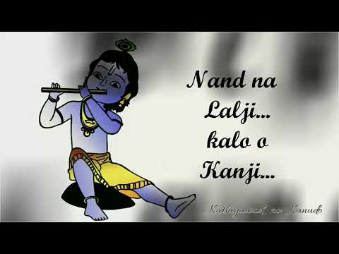 Kinjal Dave   Satki Re Mara Makhan Ni Matki    Janmastmi Special    30 Second    Whatsapp Status