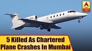 Five Killed As Chartered Plane Crashes In Mumbai's Ghatkopar | ABP News