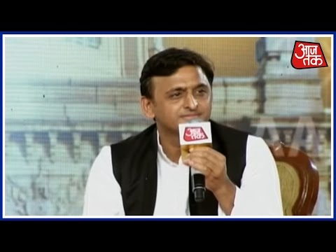 Panchayat Aaj Tak: Akhilesh Yadav Talks About Gomati River Front Project