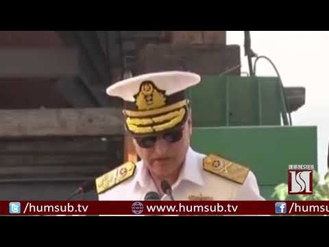 COMMANDER ROYAL SAUDI NAVEL FORCES REPORT 22 JAN 2018 HUMSUB TV