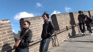 北京旅行 万里の長城  八達嶺 ①登り