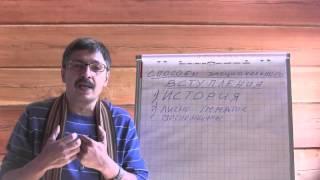 Эмоциональное вступление в любой речи или презентации  Урок №2