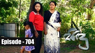 Sidu |  Episode 704 18th April 2019 Thumbnail