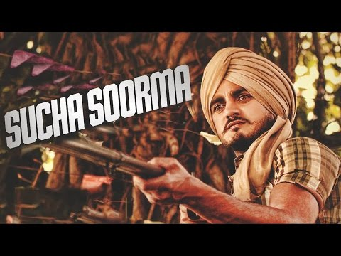Sucha Soorma | Kulwinder Billa | Feat. Bunty Bains | Lok Gatha | Latest Punjabi Song 2015