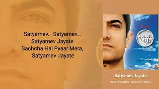 Satyamev Jayate - Ram Sampath and Keerthi Sagathia | Amir Khan | Lyrics 🎼