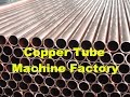 Copper tube machinery factory  brass Pipe equipment processing planetary mill machine