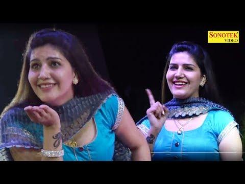 गारंटी है ऐसा डांस नहीं देखा होगा सपना तू चीज़ कमाल की || New Live Dance 2017 | Sapna Dance 2017