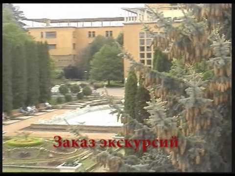 Пансионат «Надежда» Кисловодск КМВ