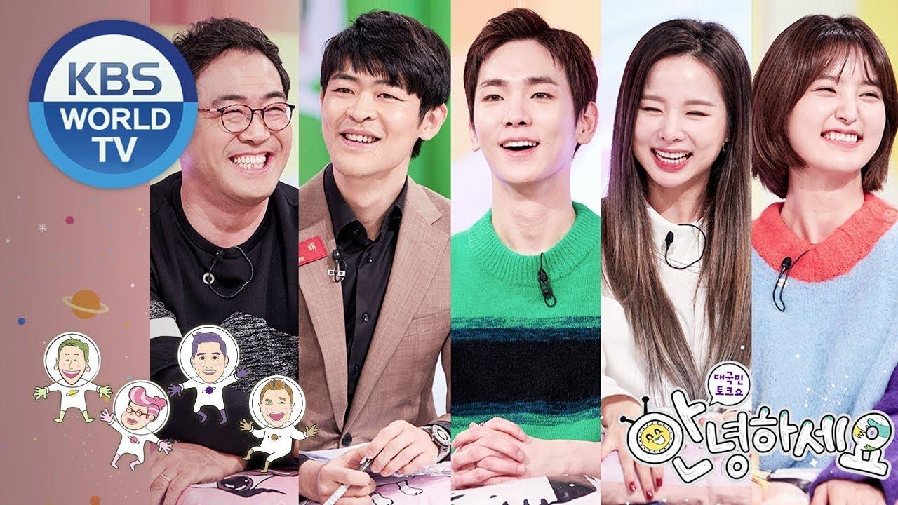 Guests Kim Johan Red Velvet S Seulgi Joy Faker Seo Dohyun Hello Counselor Eng Tha 2018 11 26 Youtube