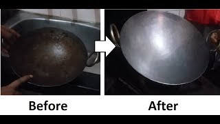 किसी भी लोहे की कढ़ाई को साफ करो मिनटों में | Clean any Iron Kadhai in Minutes at Home !