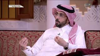 هتان النجار: لا أعتقد أن الجهات الأمنية ستقبل بأن يكون جمهور فريقي #الهلال و #الأهلي 5%