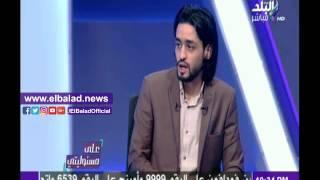 أحد المنشقين عن حركة 6 إبريل يكشف تفاصيل خطيرة عن اعتصام «رابعة»..فيديو