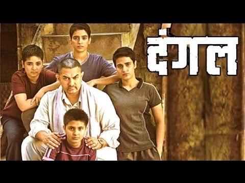 Dangal   Official Trailer  Amir Khan ...
