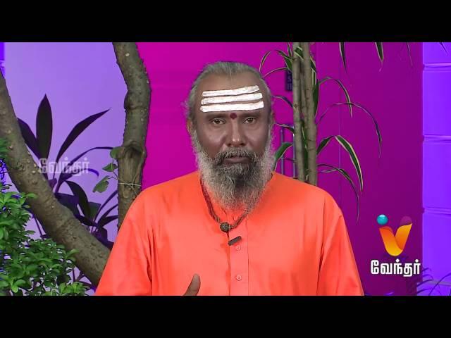 Putham Puthu Kaalai | Mooligai Maruthuvam | (14/07/2016) | [Epi-685]