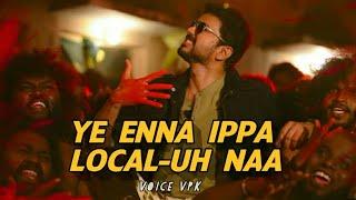 Bigil Verithanam Song Tamil Thalapathi Vijay AR Rahman Verithanam song whatsapp Status Vp