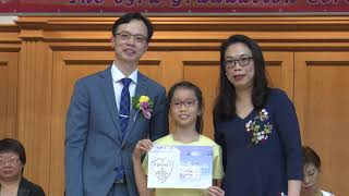 Publication Date: 2019-07-18 | Video Title: 聖公會基恩小學19年63屆畢業禮