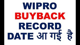 Wipro buyback Record Date 2019