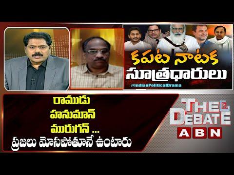 Prof Nageshwar Comment On Political Parties ideologies   The Debate With Venkata Krishna   ABN Telug teluguvoice