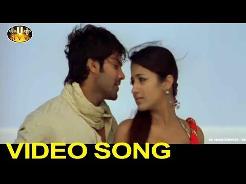 Sarvam Telugu Movie    Rekkalu Vache Full Video Song    Aarya, Trisha    Sri Venkateswara Movies