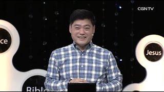 [송병현 교수의 엑스포지멘터리] 6강 룻기 4:1~22