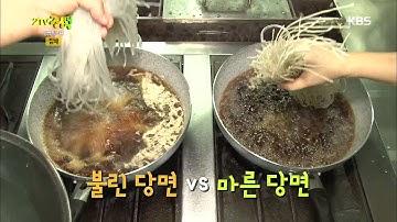 [HIT] 2TV 저녁 - 남녀노소 모든 이의 입맛을 사로잡은 잡채 맛의 비결은?.20150917
