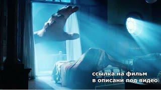 Кино 2016 Большой и добрый великан 13.06.2016 Сейчас