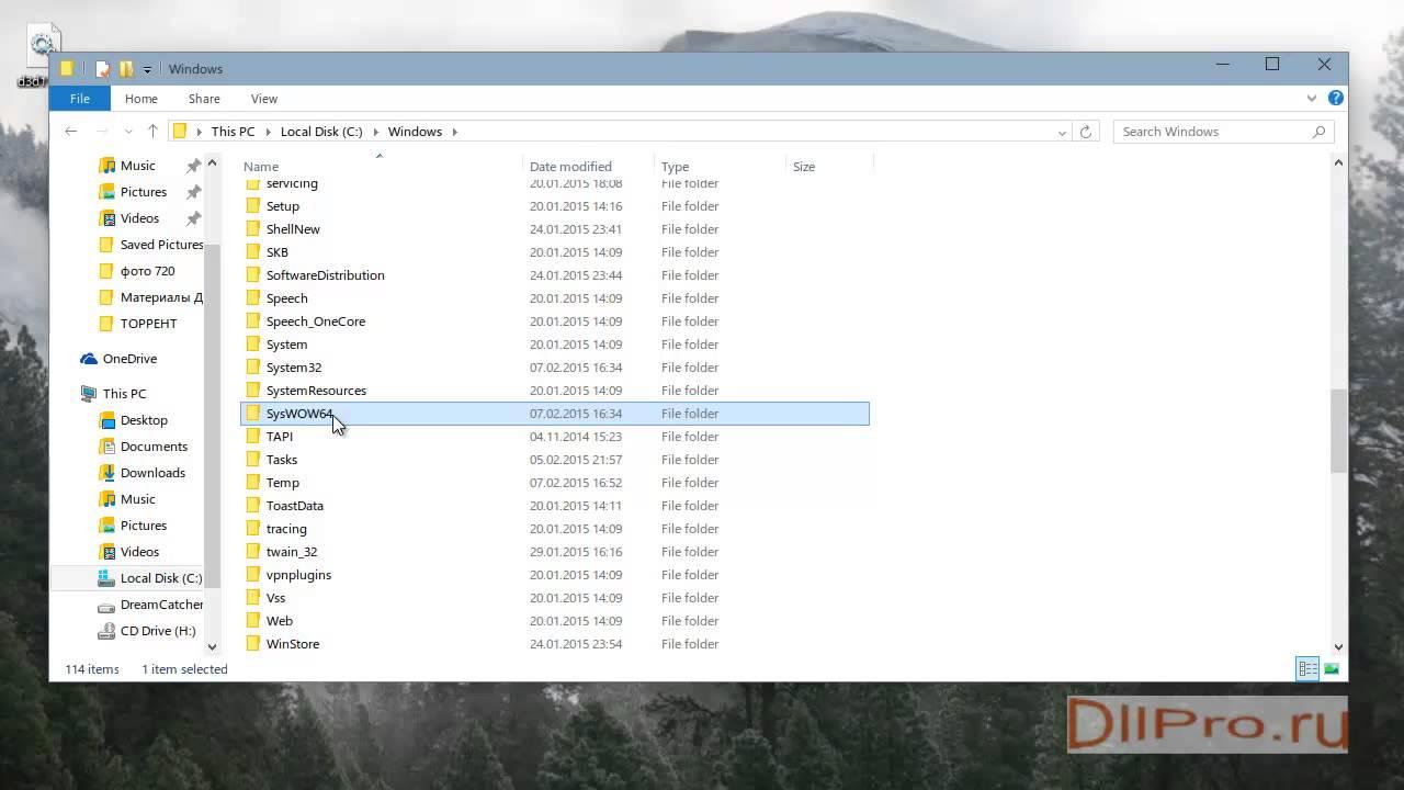 Скачать файл d3d11 dll для sleeping dogs