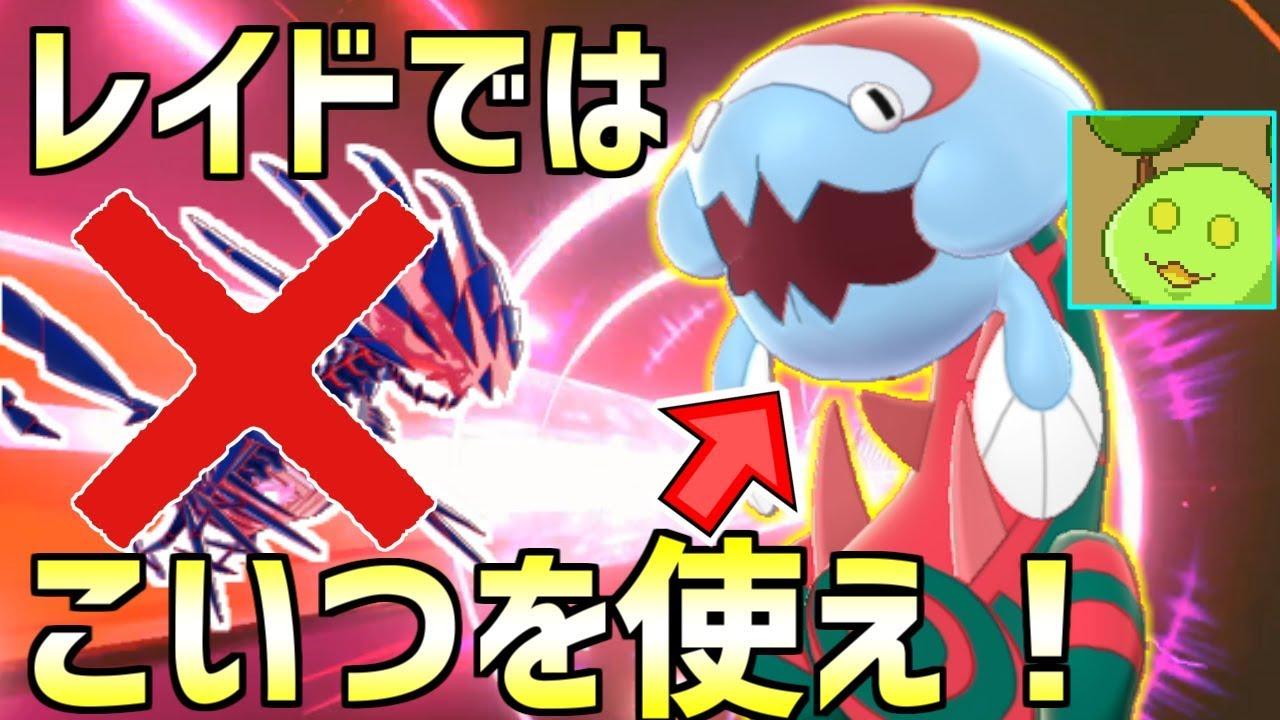 盾 ウオ 剣 ドラゴン ポケモン ノ