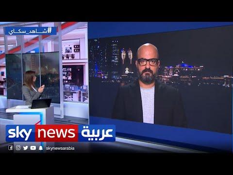 نديم قطيش: السلطة المتهاوية في لبنان تتعامل بيأس وارتباك | غرفة الأخبار  - 00:57-2020 / 8 / 9