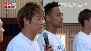 【動画付き】黒木啓司やNESMITHが熊本の被災地小学校を訪問。全校生徒14...