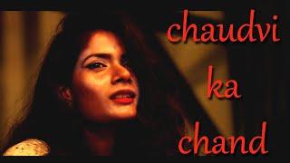 CHAUDVI KA CHAND HO ||MOHD.RAFI || COVER BY KASHISH CHANDRA ||