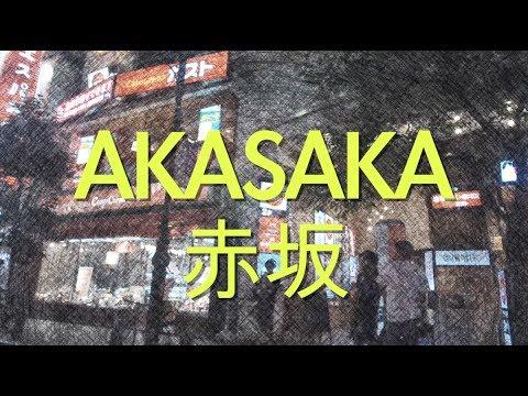Exploring the Akasaka area in Tokyo!