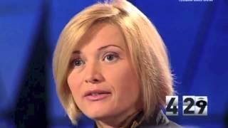Ирина Геращенко о запрете пропаганды гомосексуализма