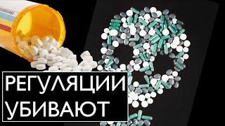МЕДИЦИНА И ЗАКОН   Михаил Пожарский