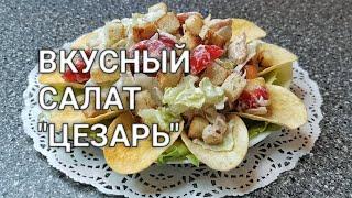 Хлебстори