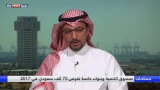 خطة إسكان جديدة في السعودية