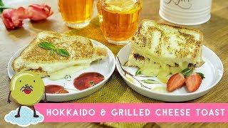 Resep Hokkaido & Grilled Cheese Toast