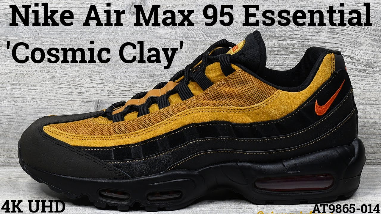 [4K] Nike Air Max 95 Essential 'Cosmic Clay' AT9865-014 (2019) An Unboxing  and Detailed Look! Black
