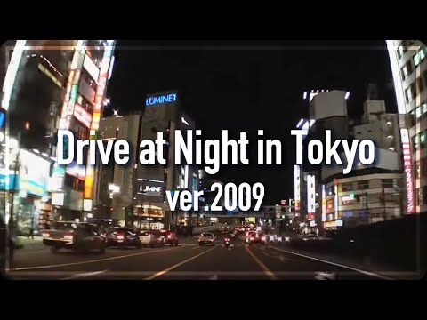 (HD)Drive at night in Tokyo